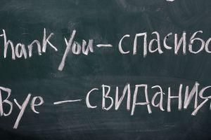Bye in Russian written on chalkboard
