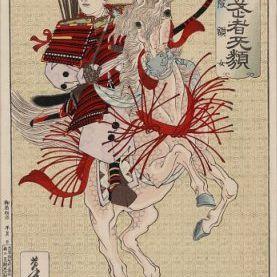 Print by Yoshitoshi Taiso, 1885 of Hangaku Gozen