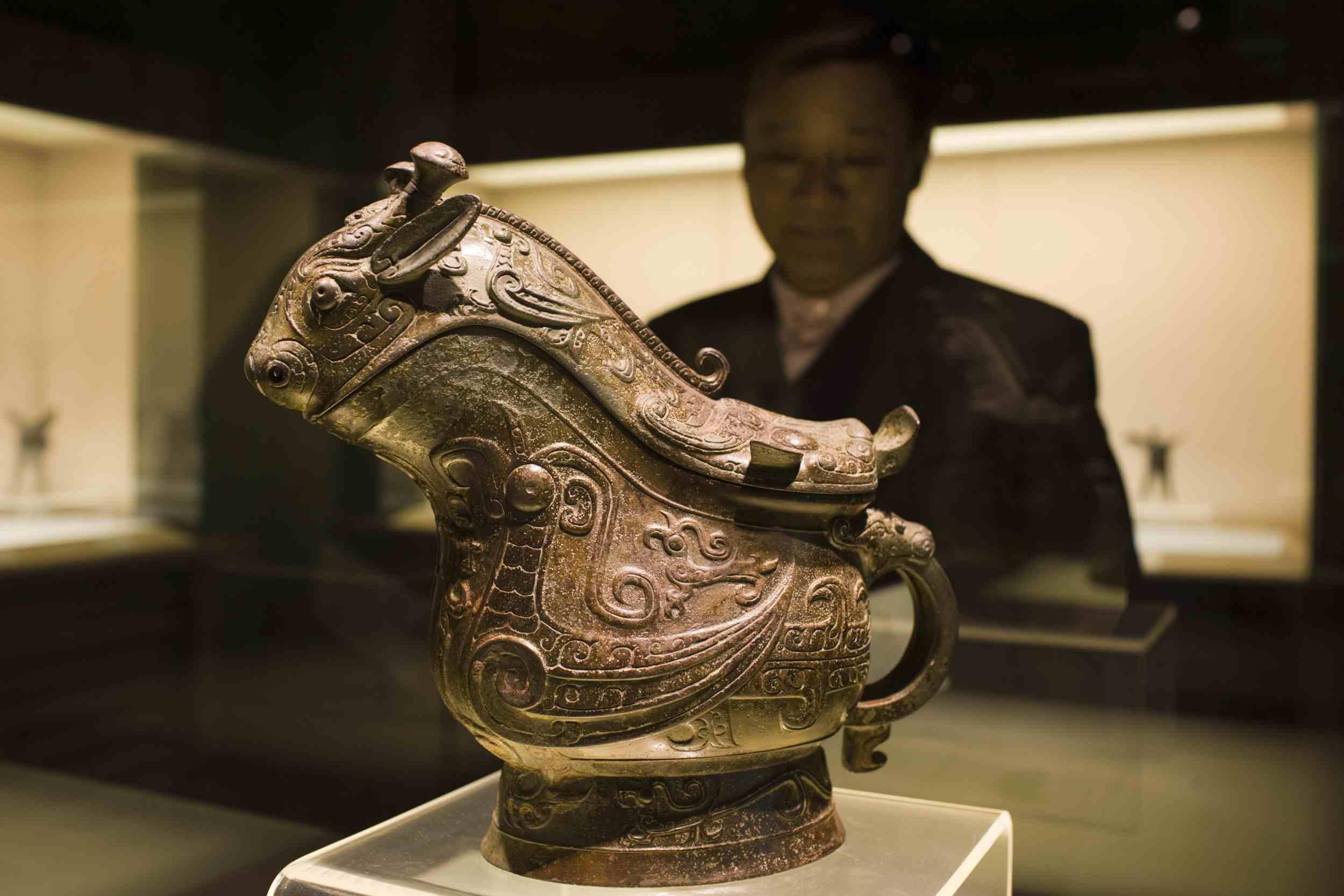Late Shange Dynasty Fu Yi Gong