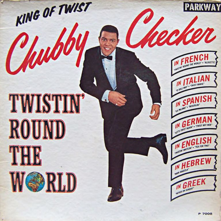 A typical Chubby Checker album