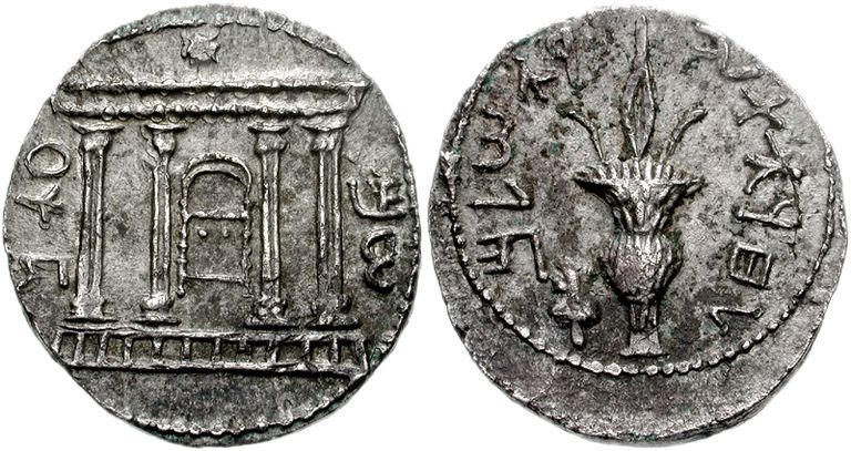 Bar Kochba Silver Tetradrachm 132-135