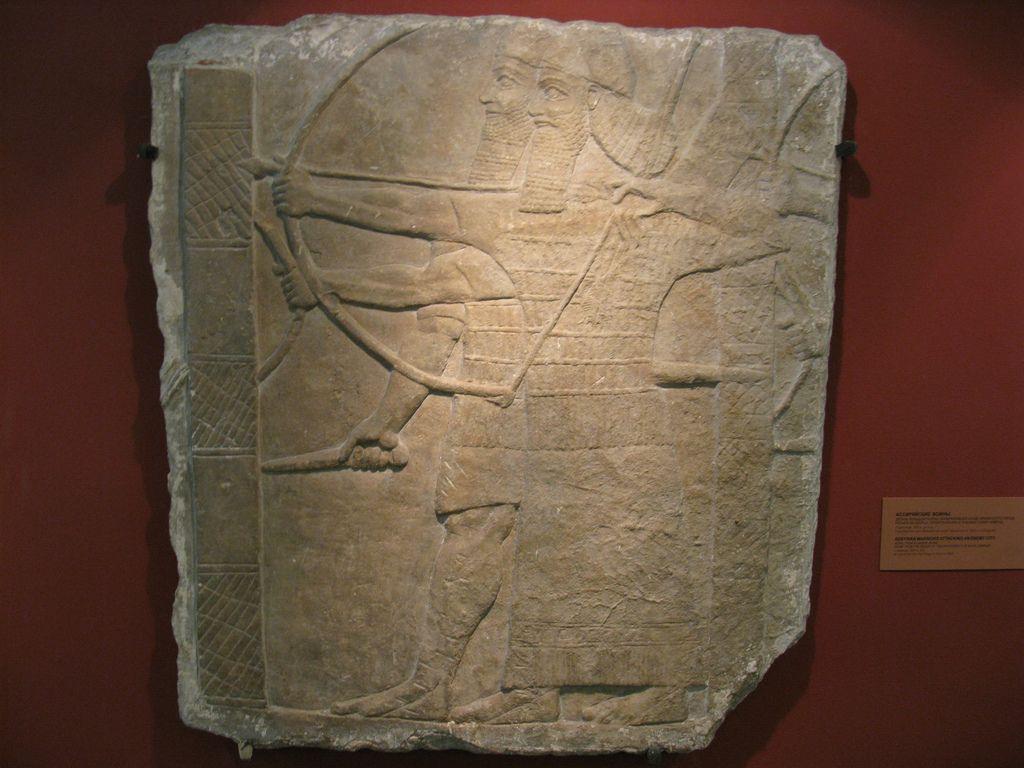 From the Palace of Tiglath-Pileser III at Kalhu, Nimrud.