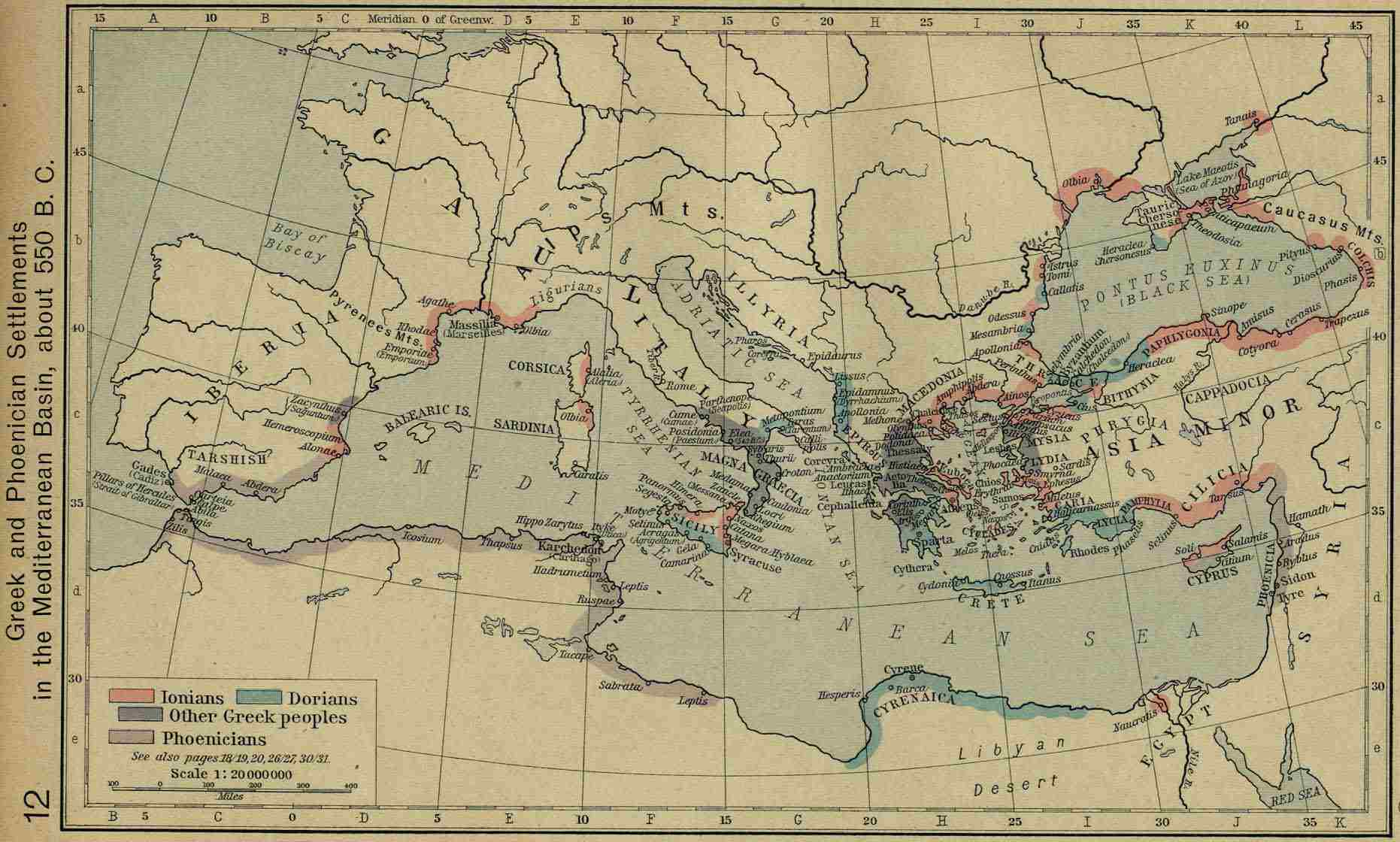 A Group Of Maps Of The Ancient Superpower Of Greece