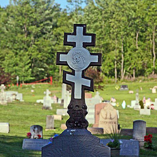 Eastern Orthodox Cross, also known as a Russian, Ukraine, Slavic or Byzantine cross.