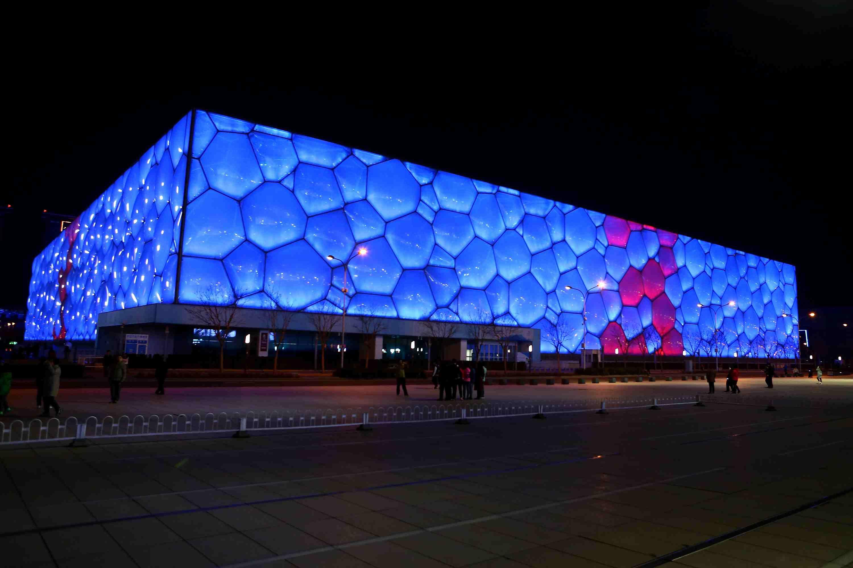 The National Aquatics Center Water Cube Illuminated at Night, Beijing, China