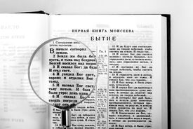 The Holy Bible Genesis in Russian