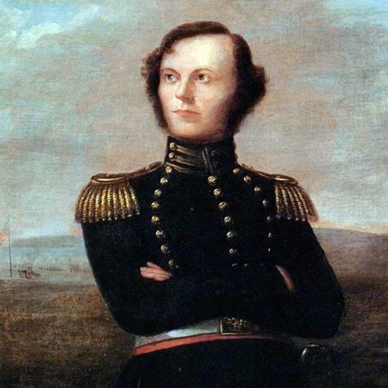 James W. Fannin painted while a cadet at the U.S. Military Academy during the 1820s
