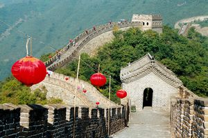 Great wall of China with watchtower and lanterns ,Beijing