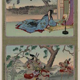 Print by Adashi Ginko, 1888 of Tomoe Gozen