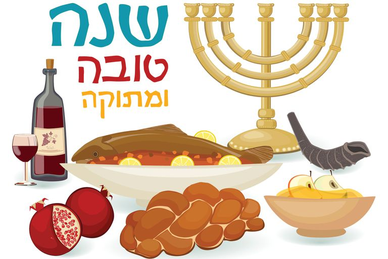 Rosh Hashanah, Jewish new year, Pomegranate and Hebrew Text