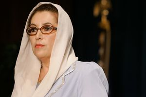 Benazir Bhutto, photographed about two years before she was assassinated