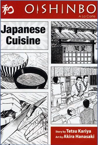 Oishinbo Ala Carte Volume 1 by Tetsu Kariya and Akira Hanasaki, published by VIZ Signature Manga