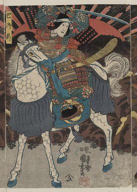 Print of an actor portraying Tomoe Gozen