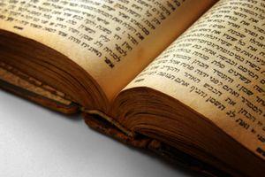 book in Hebrew