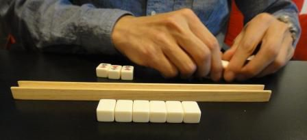 Mahjong: Start the Wall Building