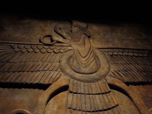 Iranian Zoroastrian God Ahura Mazda