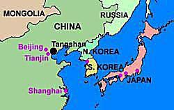Map of Tangshan Earthquake