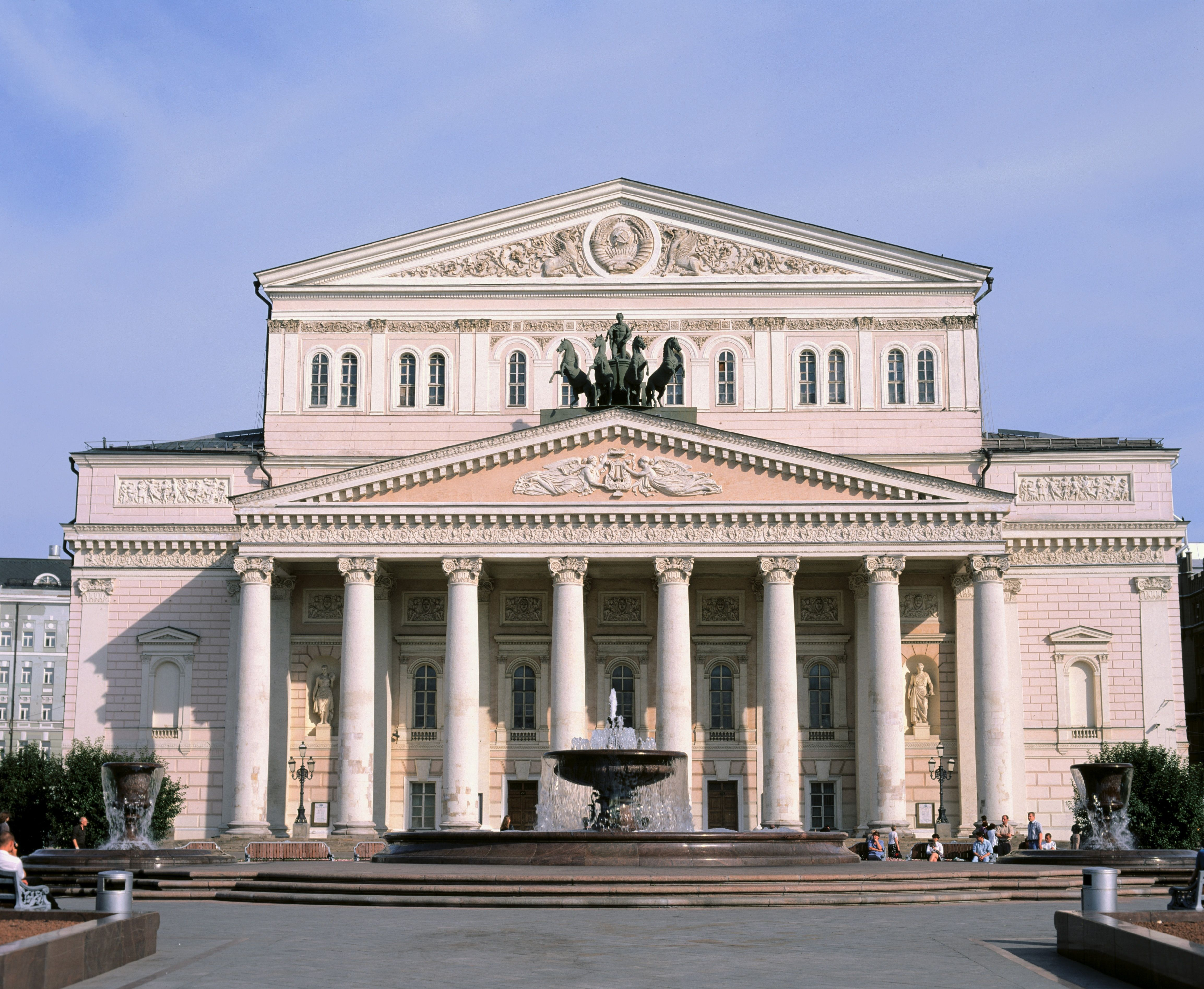Neoclassical Bolshoi Theater in Moscow, Russia