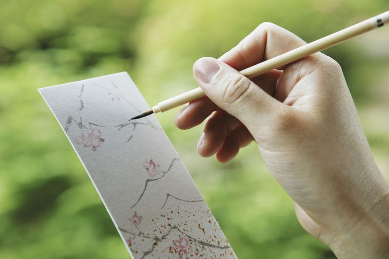 Japanese brush painting - haiku