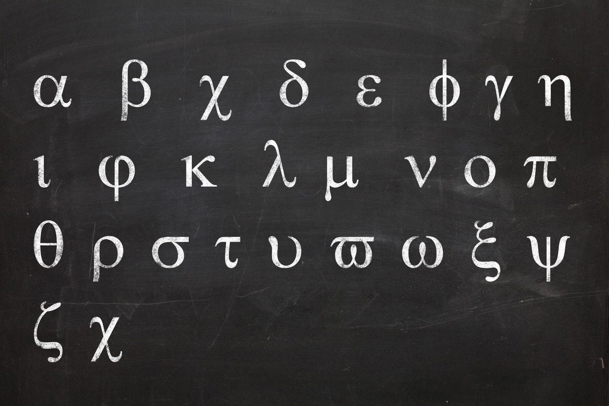 Greek Alphabet and Symbols in Chemistry