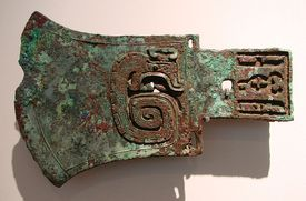 A bronze yue