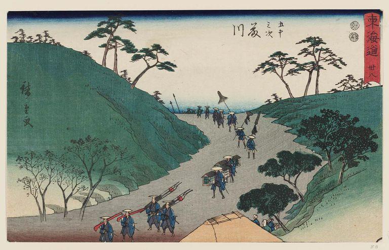 Fujikawa Reisho Tokaido
