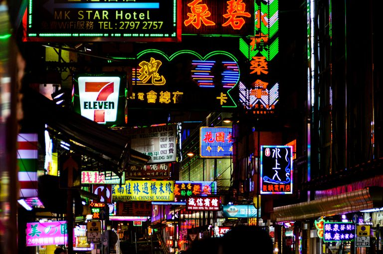 Bright neon signs in Hong Kong