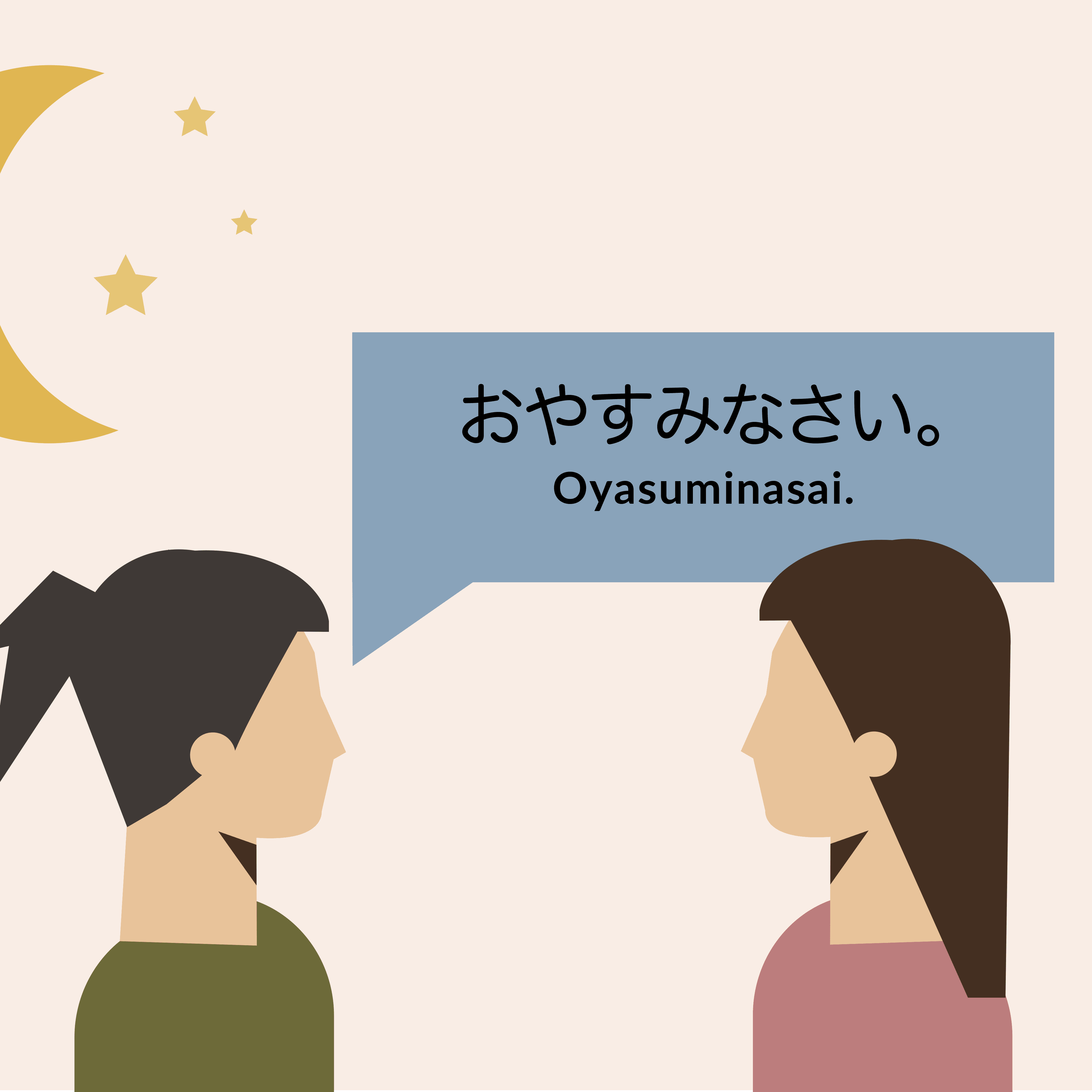 How to Say Good Night (Oyasuminasai) in Japanese
