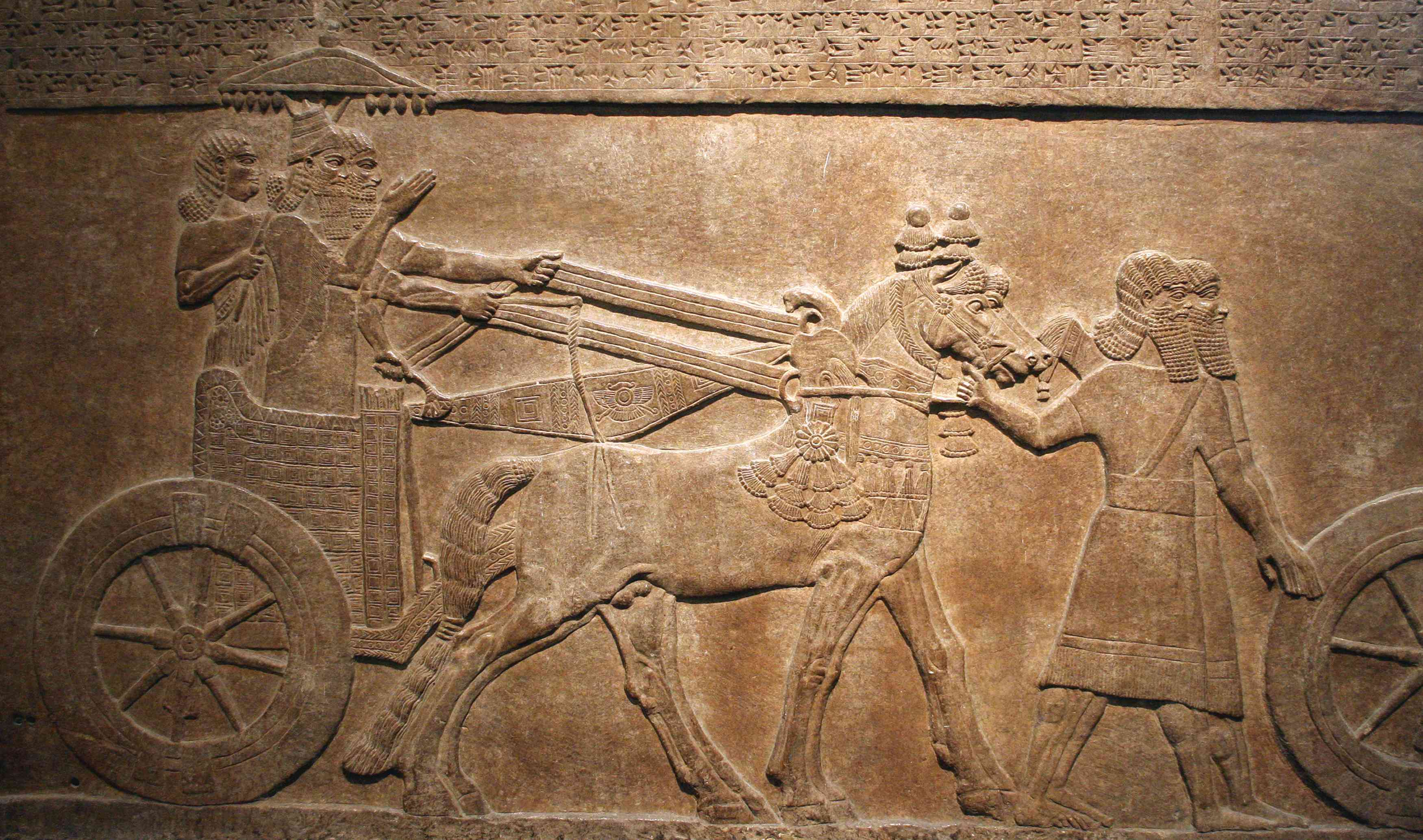 Late Assyrian alabaster relief panel from Central Palace of Tiglath-Pileser III