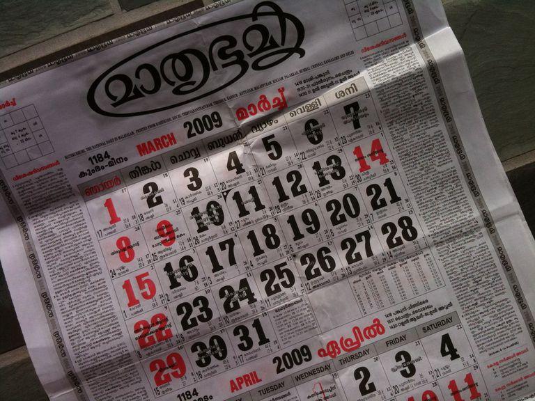 Indian calendar