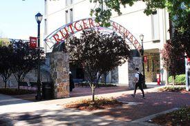 Rutgers University - Newark campus