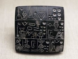 Mesopotamian Tablet with Uruk IV Proto-Cuneiform Writing, ca 3200 BC