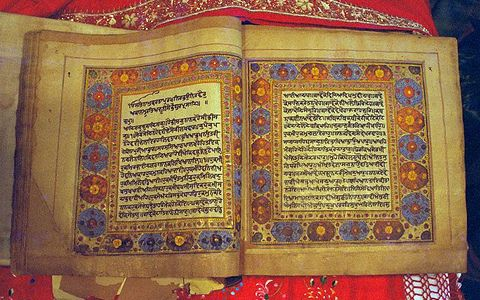 Shabad of Ancient Guru Granth Sahib