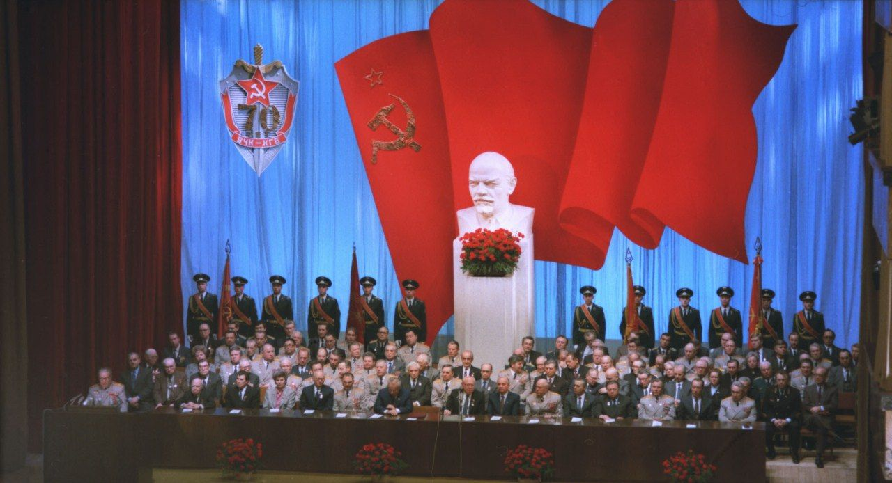 A Brief History of the KGB
