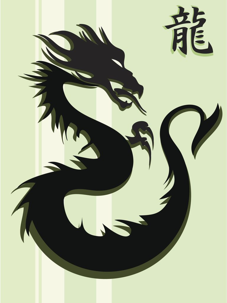 Japanese dragon with kanji letter