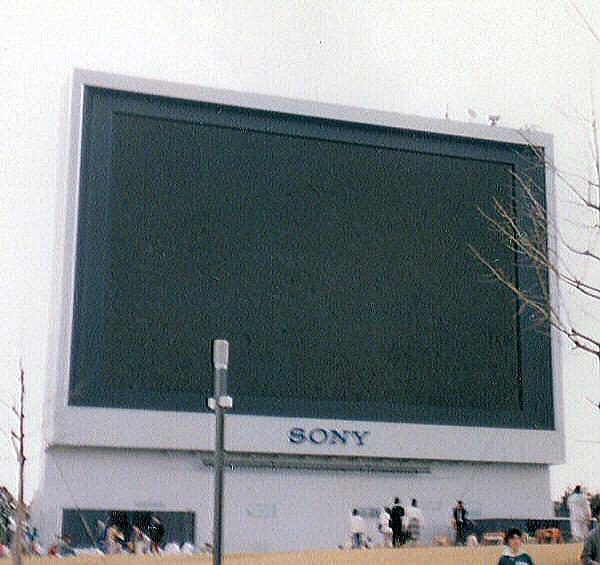 Sony JumboTron television