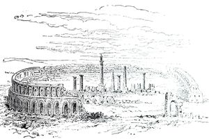 Hippodrome of Byzantinum before the ottoman conquest