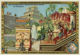 The Hanging Gardens of Babylon, one of the seven Ancient Wonders of the World