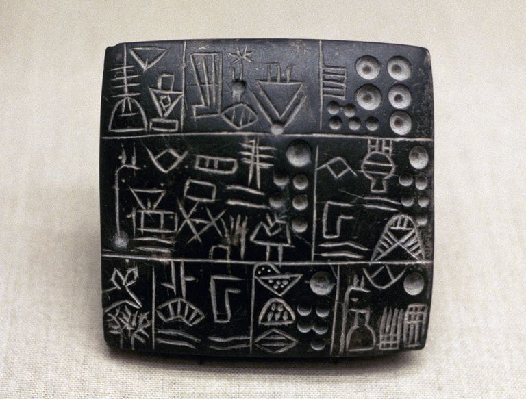 Mesopotamian Tablet with Uruk IV Proto-Cuneiform Writing, ca 3200 BC