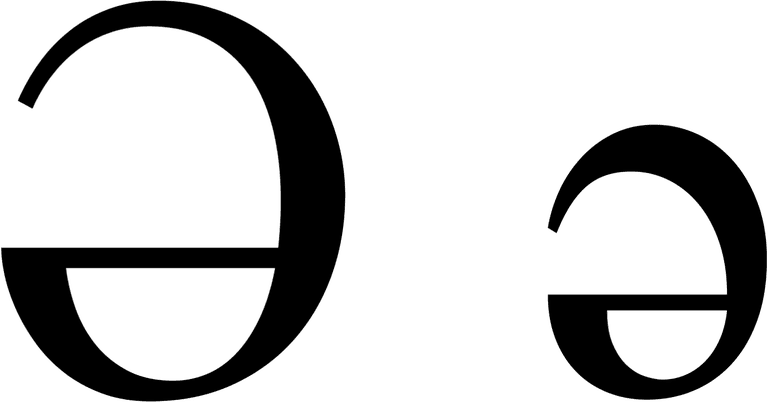 An inverted 'e', or the 'schwa' sound