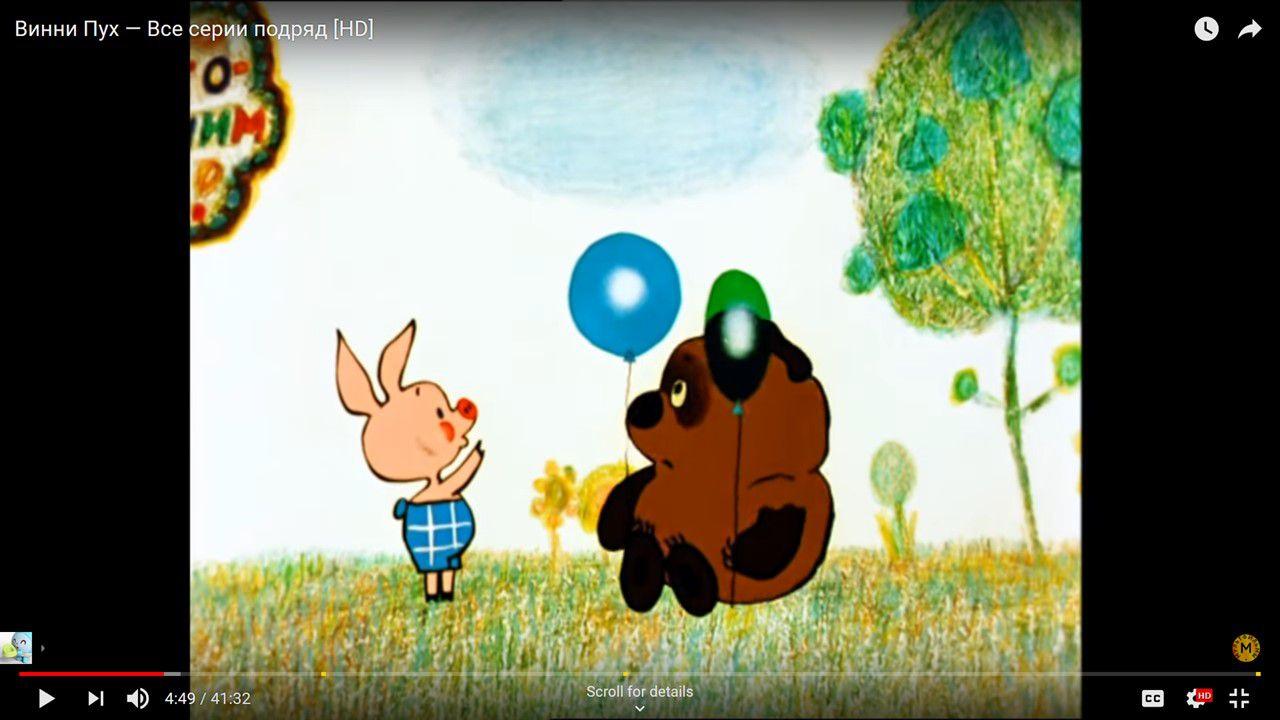 Винни-пух (Winnie-the-Pooh), YouTube, Мультики студии Союзмультфильм Published on Jul 23, 2014