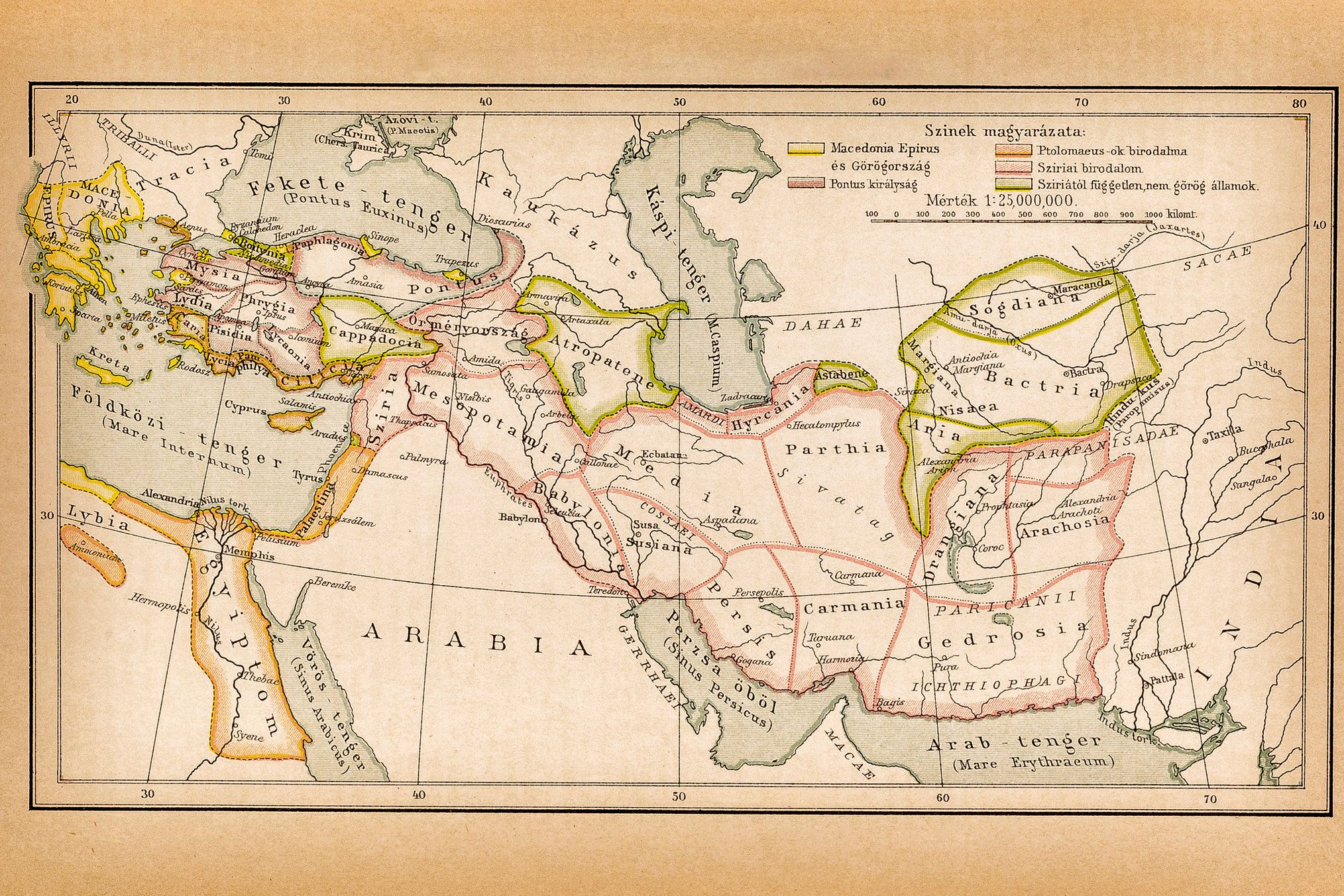 The Persian Empire Of Ancient Iran