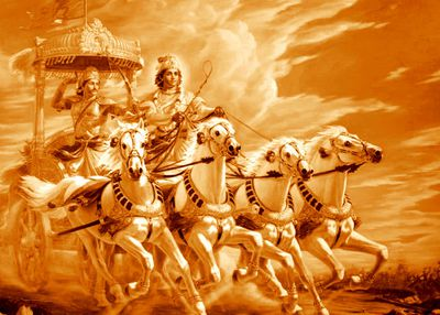 Bhagavad Gita Quotes For Condolence And Healing