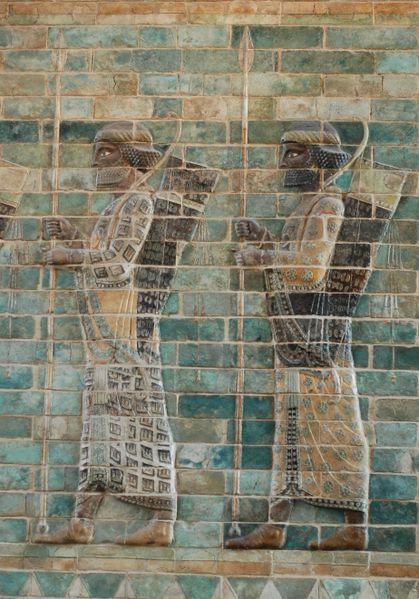 The archer's frieze at the palace of Darius