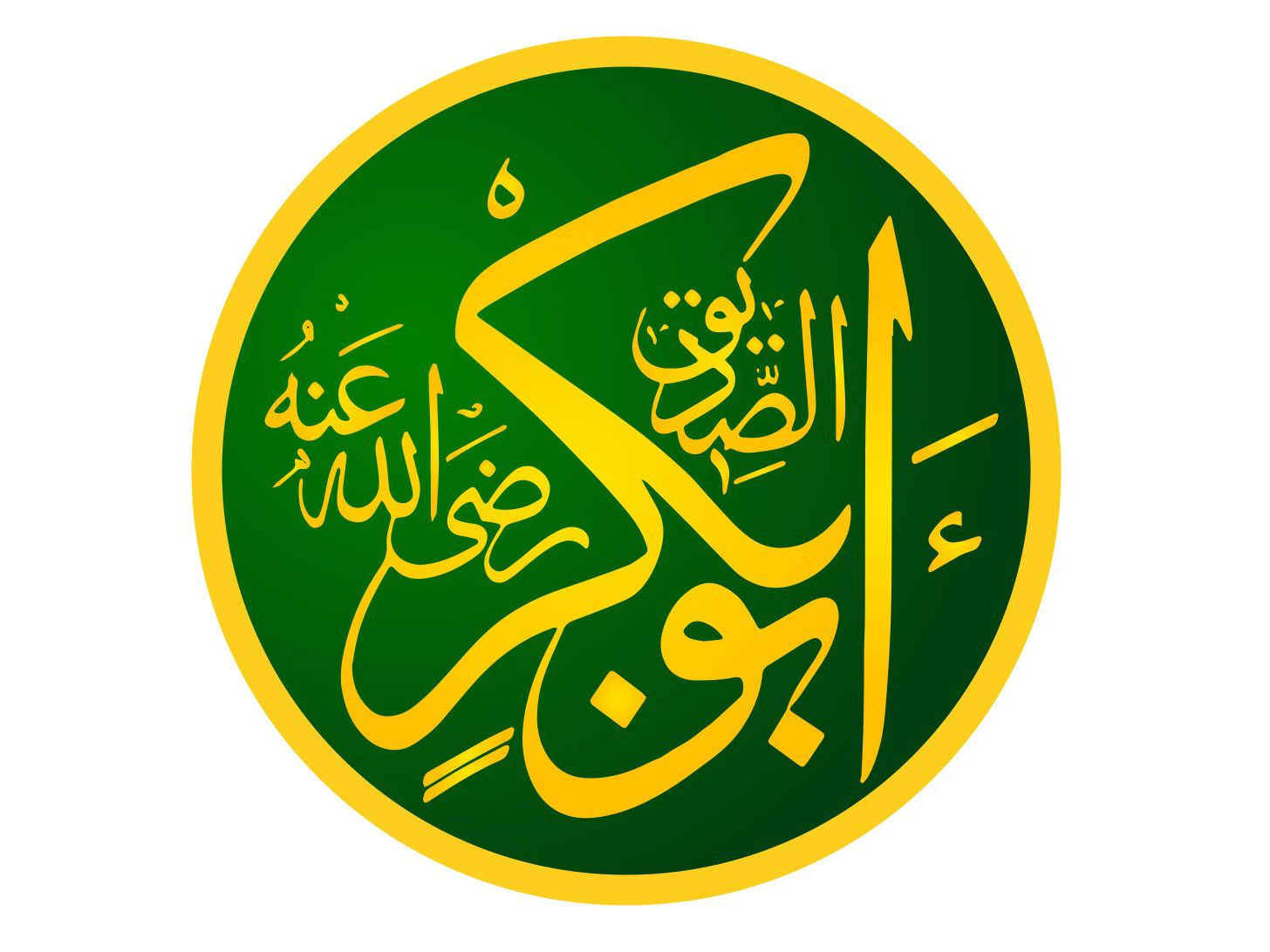 Abu Bakr - the First Muslim Caliph