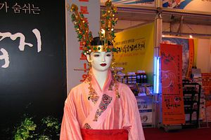 Mannequin wearing the traditional royal dress and crown of the Silla Kingdom.