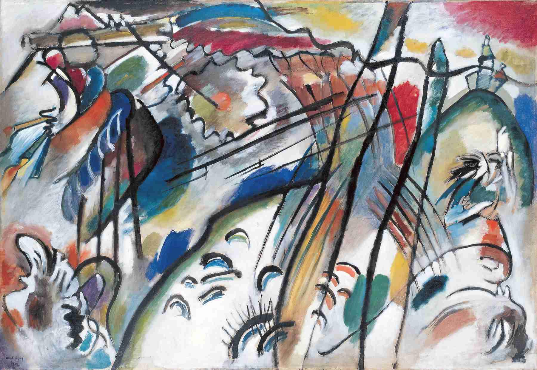 Wassily Kandinsky (Russian, 1866-1944) Wassily Kandinsky (Russian, 1866-1944). Improvisation 28 (second version) (Improvisation 28 [zweite Fassung]), 1912. Oil on canvas. 43 7/8 x 63 7/8 in. (111.4 x 162.1 cm). Solomon R. Guggenheim Founding Collection, By gift 37.239.