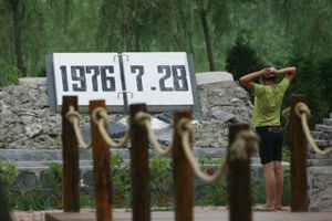 China marked the 30th anniversary of the Tangshan earthquake
