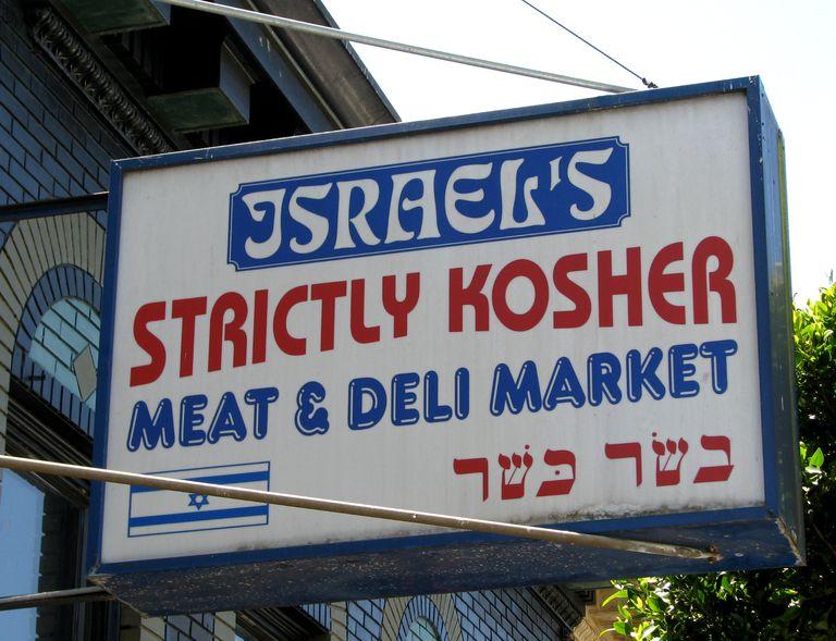 Kosher deli