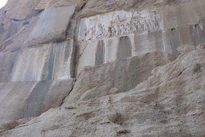 The Behistun Inscription, Iran